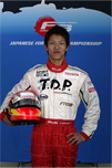 F3ナショナルクラス2008年シリーズチャンピオン レーシングドライバー山内英輝氏